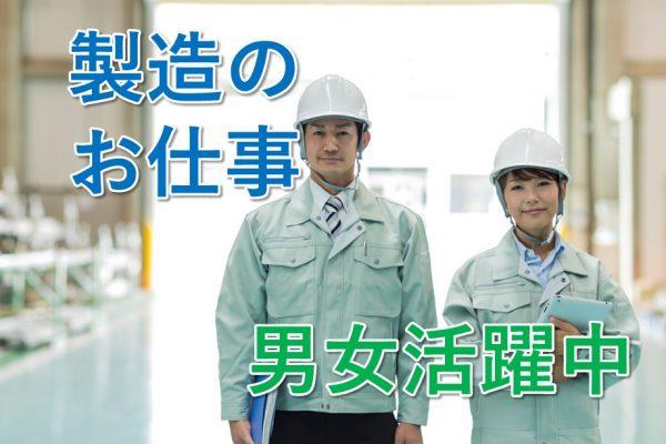 《三田市の樹脂製品製造・検査》【派遣】手のひらサイズの樹脂製品の製造・検査業務 イメージ