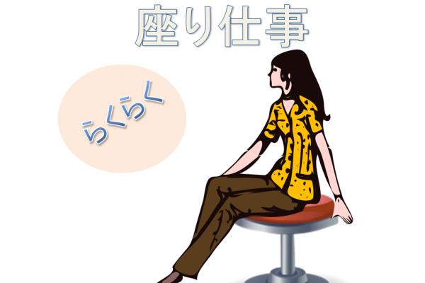 《兵庫県尼崎市》事務業務 半日のお仕事!大手企業工場内の勤務です。(年末までのお仕事です) イメージ