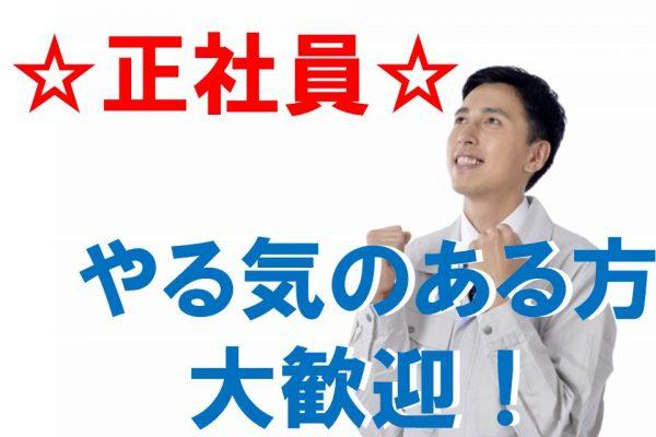 ≪兵庫県神戸市 冷暖房機器の開発設計≫【正社員】即戦力技術者のみ採用 イメージ