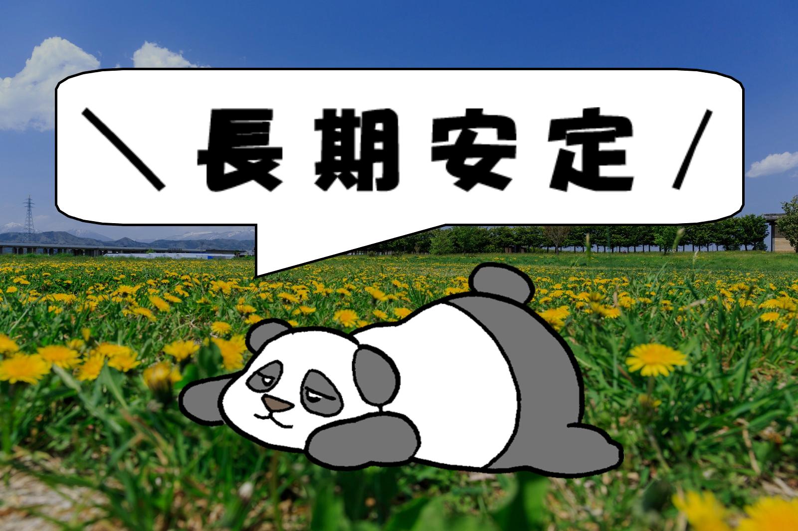 二本松市でキャンディー作り作業 【派遣】大手企業で長期で働きたい方大募集♪ イメージ
