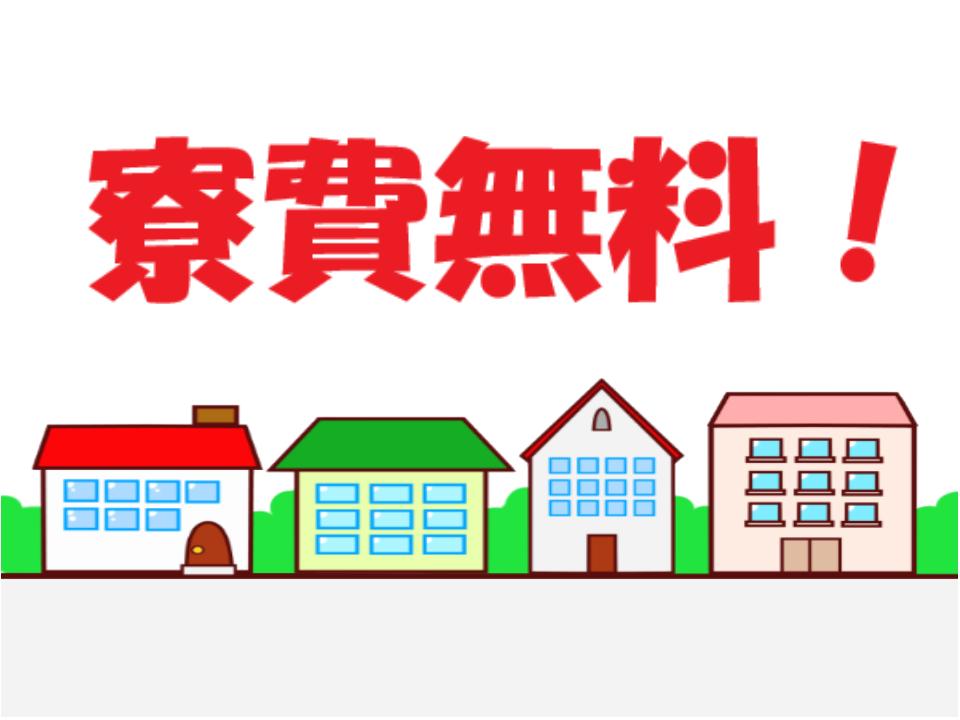 西明石・派遣・マシニングオペレーター(未経験可)週払可・寮費無料!! イメージ