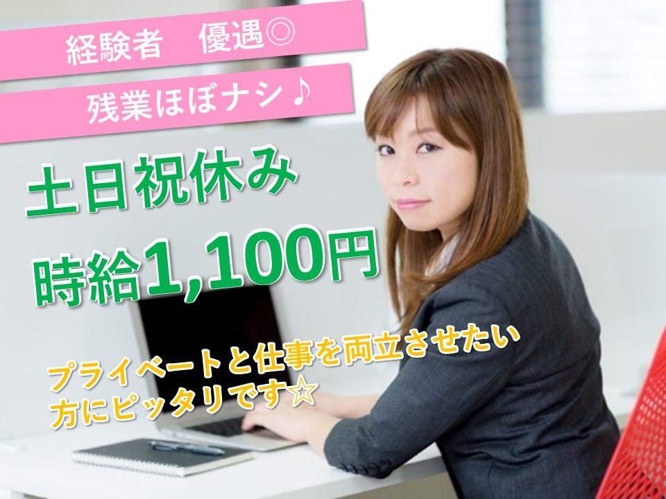≪三田市の確定申告補助業務≫【派遣】経験なくてもOK/残業なし イメージ