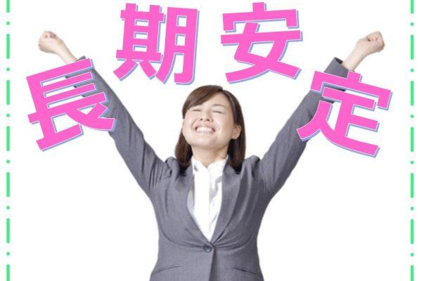 岩松市/高時給1.200円~!! 給湯器の加工組立検査です!!【ky】DD イメージ
