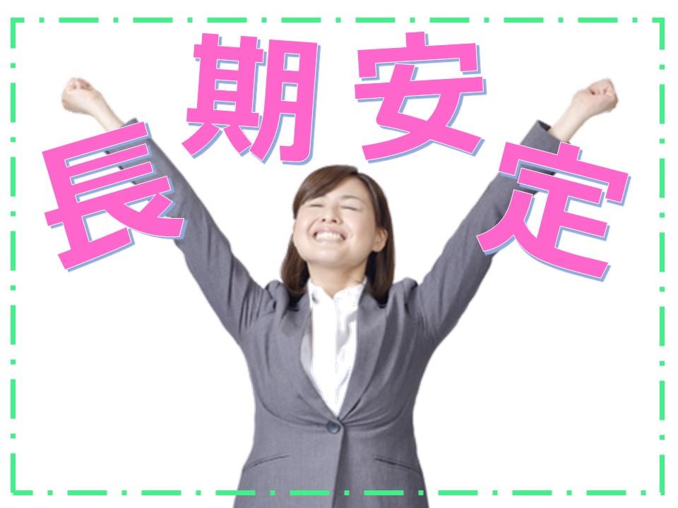 岩松市/日勤/高時給1.200円~!! 給湯器の加工組立検査です!!【ky】DD イメージ