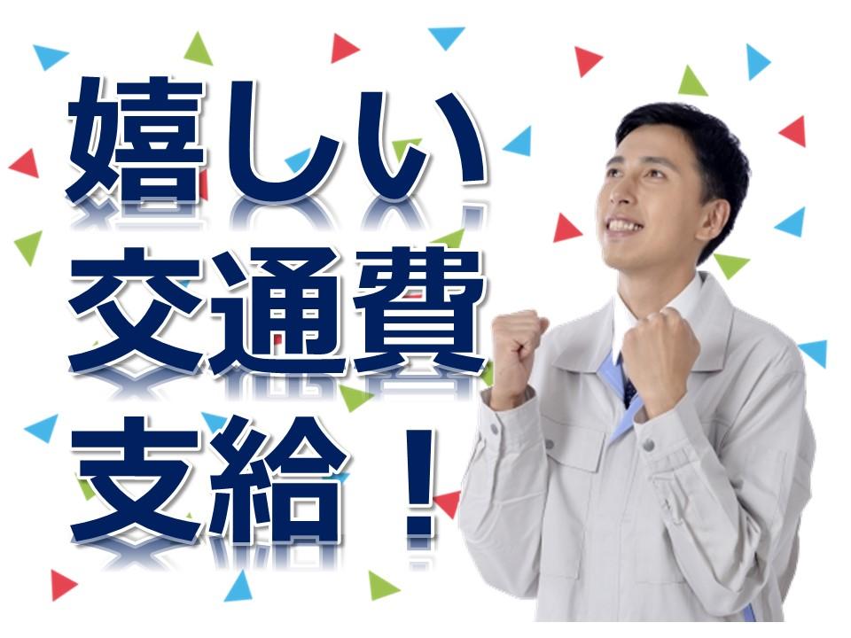 上限20000円☆