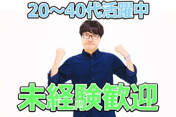 【神戸市西区派遣】未経験大歓迎!産業用ロボットの組立:3ヶ月連続ミニボーナス支給!特別手当!派遣社員大幅増員中‼ イメージ