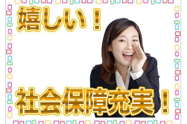 増産対応大量募集!!給湯器の加工組立検査!【ky】DD イメージ