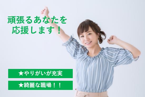 ≪兵庫県神戸市兵庫区のデータ確認作業≫【契約社員】PC操作ができればOK イメージ