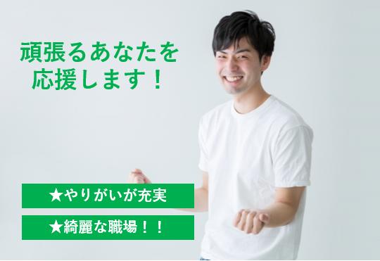 《神戸市内で塗装のお仕事》未経験歓迎!/年間休日120日以上/部品の塗装です イメージ