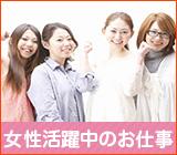 【稲沢市】施設内食堂での調理補助(盛付け、洗浄など)/週4~5日OK/未経験歓迎/時給1100円 イメージ