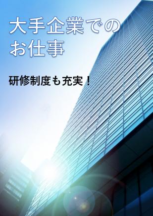 ≪神戸市中央区の設計業務≫◎/上水施設の設計◎/案件の担当お願いします イメージ